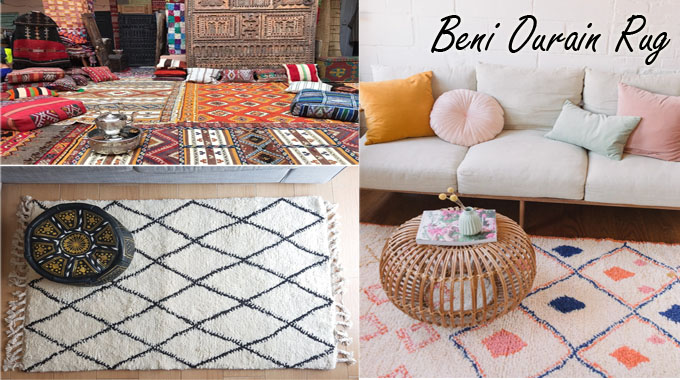 The Beautiful Beni Ourain Rug and Why You Need One